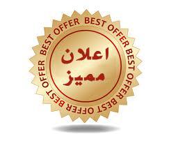 الحق الفرصة الان شقة 125م بالمنطقة السابعة بمدينة الشروق