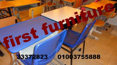 للمدارس الخاصة طاولات اطفال بالكراسى لدى فرست فرنتشر