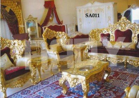 أثاث مصرى فاخر للبيع بأسعار مغرية جدااا