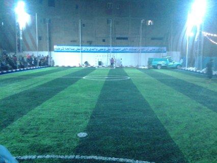 ملعب كرة قدم خماسي