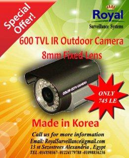 تخفيضات خاصة جدا على كاميرات المراقبة الكورية الخارجية  بعدسات 8