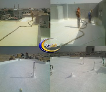 عزل مائي - شركة عزل الاسطح و الحمامات عزل خزانات