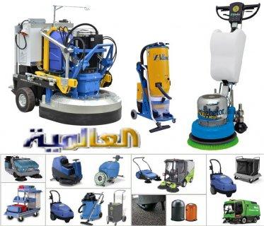 تنظيف - شركة تنظيف منازل بالرياض نظافة فلل وتنظيف خزانات
