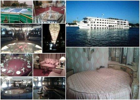 فندق عائم على النيل بالقاهرة 5 نجوم للبيع