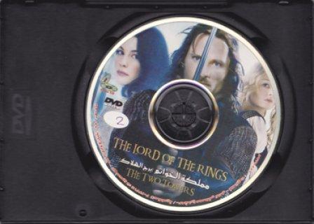 """الفيلم الاكثر من رائع \\\"""" مملكه الخواتم \\\"""" بأجزاءة الثلاثة DVD"""