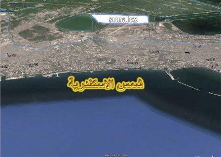 ارض للبيع فى الاسكندرية 850 متر على شارعين قبلى غربى