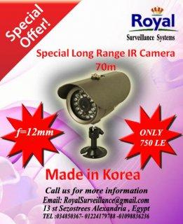 خصومات خاصة جدا على كاميرات المراقبة الكورية بعيدة المدى 70 متر