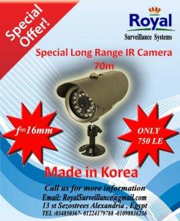 تخفيضات خاصة على كاميرات المراقبة الكورية بعدسات 16
