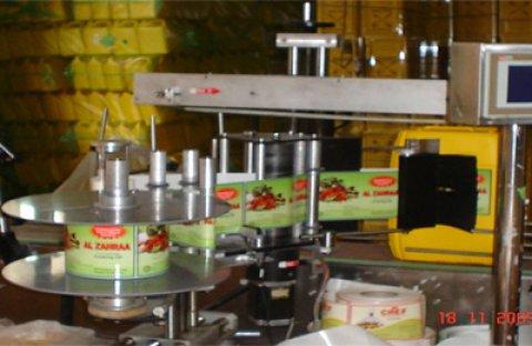 شركة لاتوس كندبلر لتجارة زيوت الطعام بأنواعها المختلفة