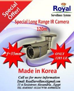 تخفيضات خاصة على كاميرات المراقبة الكورية بعيدة المدى 120 متر بع