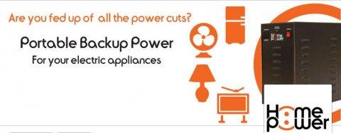 جهاز هوم باور هو مصدر كهرباء لتشغيل الاجهزة المنزلية الكهربائية