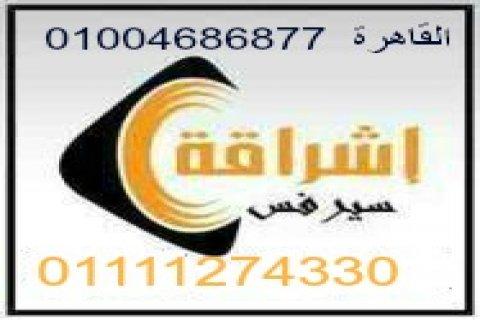 لدينا عاملات مصريات واجانب وملتزمات