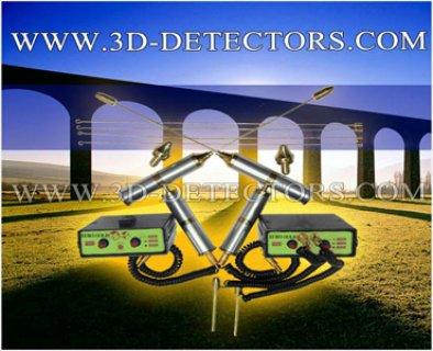 أجهزة التنقيب عن الذهب الخام بأسعار مفاجأة00201229123922