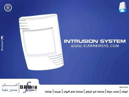 """الشركة العربية للنظم\""""اقوي شركات انظمة المراقبة في مصر"""