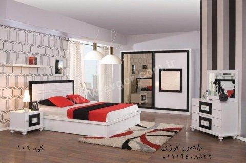 عااااجل ارخص غرف نوم 7500