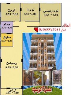 شقة للبيع بحدائق الأهرام قرب النادي وبعداد الكهرباء