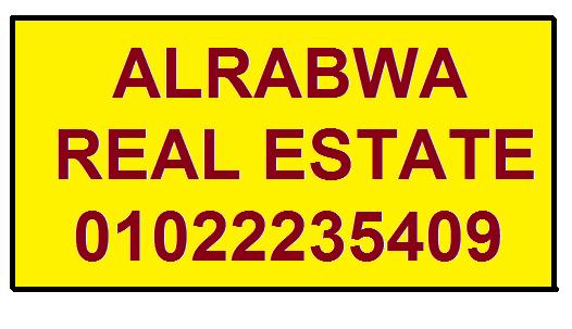 4225 متر ببرج العرب صناعي للبيع 0103334509