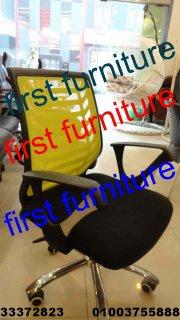 موديـلات حديثة من الكراسي المـكتبية شاهدها بمعارض فرست فرنتشر