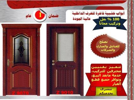 7شارع الباديه متفرع من شارع الثوره-مصرالجديده-القاهره