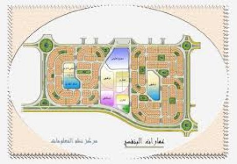 للبيع بالتجمع شقه 145 م البنفسج عمارات