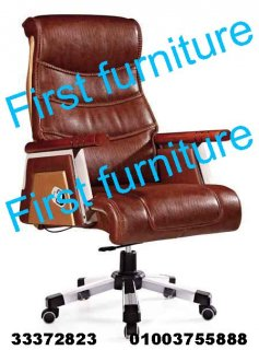 مقاعد مكتبية هيدروليك وثابتة جلد وشبك،  موديلات مودرن وكلاسيك