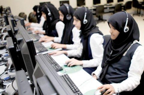 اكاديمية المستقبل  التعليم الالكتروني