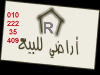 ببرج العرب الجديده مصنع 400 متر بـ 180 الف جنيه فقط 01022235409