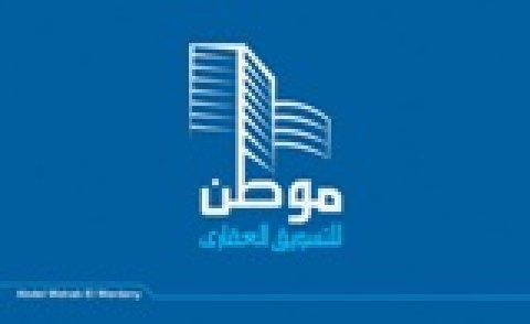 شقه للايجار 70م التجمع الثالث  2نوم وحمام وريسبشن سوبر لوكس مطلو