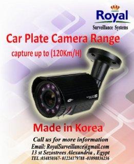 كاميرات مراقبة لقراءة أرقام العربات بسرعات تصل الى  120 كيلومتر