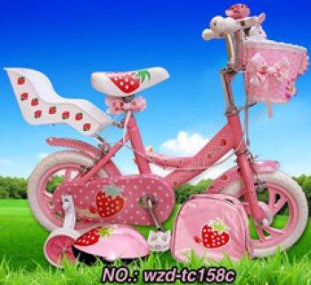 جميلة دراجات للاطفال    kids bike