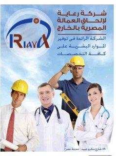 مطلوب للتعاقد حكومى استثمارى بالسعوديه اطباء تخصصات مختلفه
