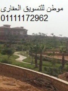 فيلا للبيع بماونتين فيو مساحة المبانى 713م ومساحة الارض 849م  4ن