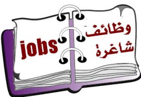 فرصة للعمل فى دولة الامارات العربية