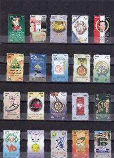 مجموعة طوابع مصرية مناسبات وشخصيات مختلفة عامى 2004 - 2005
