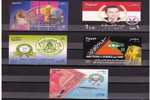 بطاقات بريد مصرية مناسبات مختلفة 2004 - 2005