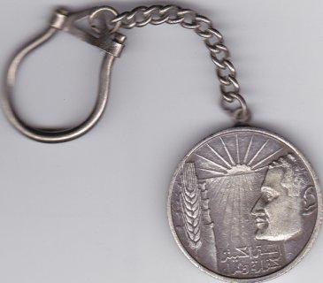 ميدالية تذكارية قديمة للرئيس جمال عبد الناصر