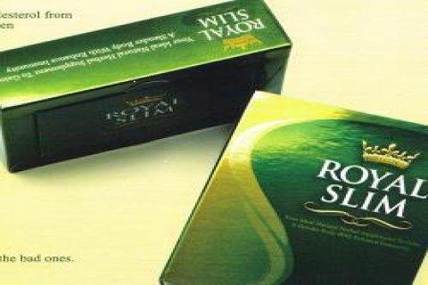 Royal Slim أقوى وأفضل منتجات التخسيس بدون أى أضرار