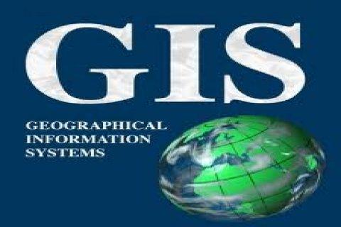 دبلومة برنامج نظم المعلومات الجغرافية GIS