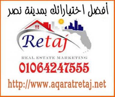 معروض شقة للبيع بالمنطقة السادسة شقة 80 متر دور 8 على 11 دور أسا