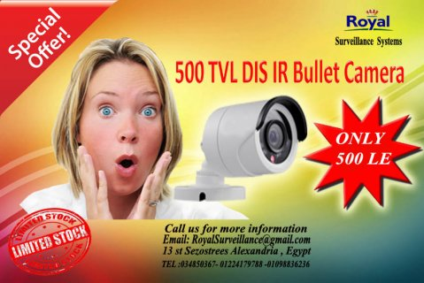 عرض خاص لكاميرات مراقبة خارجية 500TVL