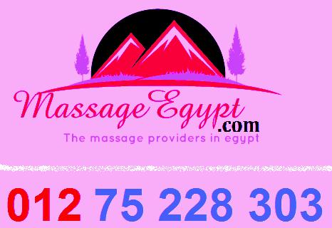 مطلوب سكرتيرة خاصة 01204635126 -- يمكن الاتصال فى اى وقت