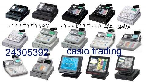 عرض صور ماكينات الكاشير كاسيو 01004123008