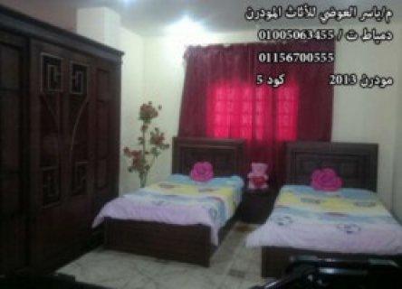 ياسر العوضى للاثاث المودرن غرف نوم اطفال مودرن مميزة أخرى 209083
