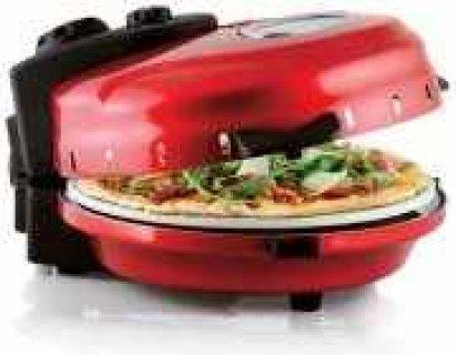 صانعة البيتزا Pizza maker