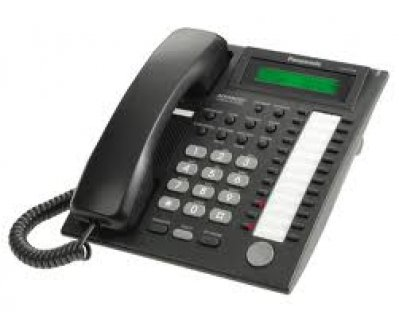 تليفون أسلامى