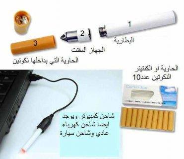 السيجارة الالكترونية +  مبيض الاسنان