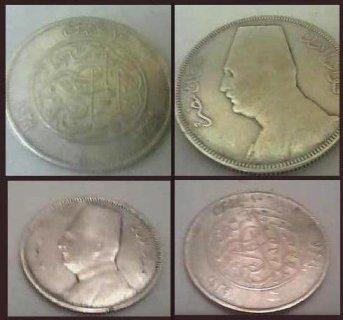 للبيع عشرة قروش وخمسة قروش فضه الملك فؤاد 1929