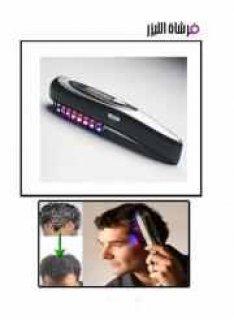 مشط الليزر لعلاج تساقط الشعر