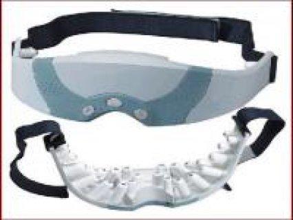 نظارة مساج للاثار الهالات السوداء وراحة العين