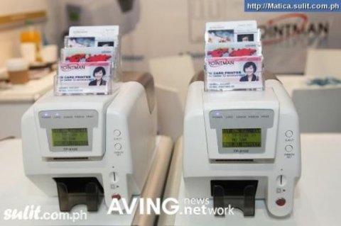 نظام انتظار العملاء waiting system